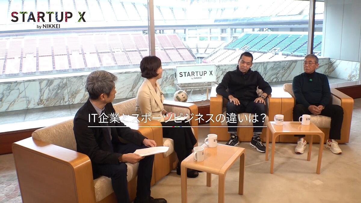 20200124_nikkei_17.jpg
