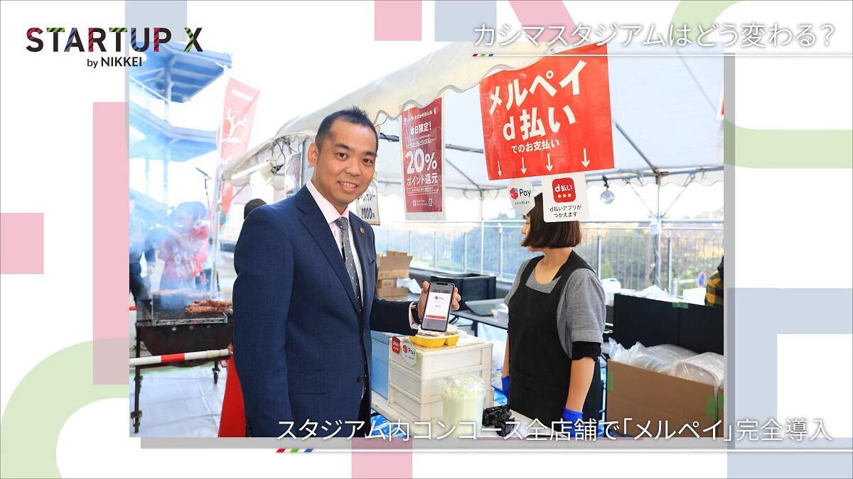 20200124_nikkei_36.jpg