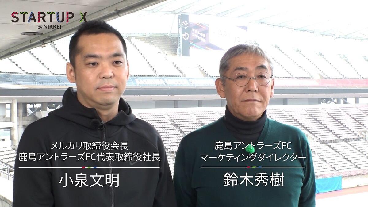 20200131_nikkei_02.jpg