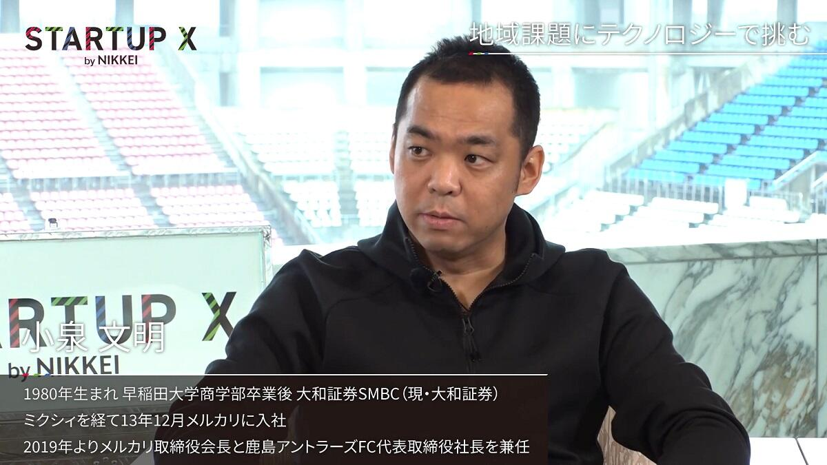 20200131_nikkei_04.jpg