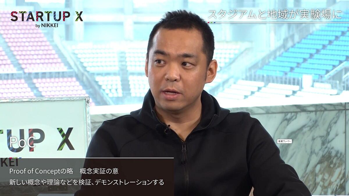 20200131_nikkei_14.jpg