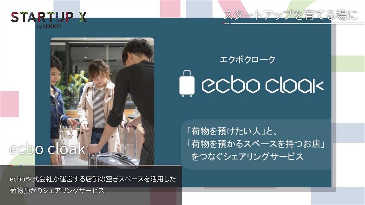 20200131_nikkei_17.jpg