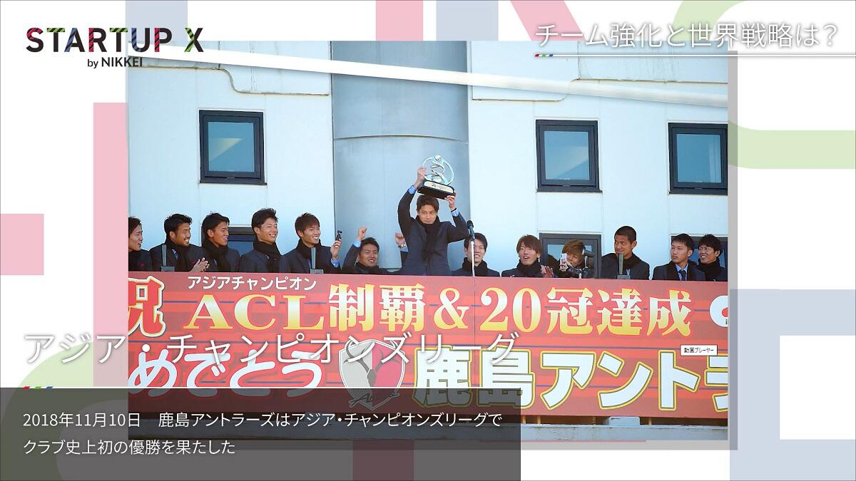 20200131_nikkei_23.jpg