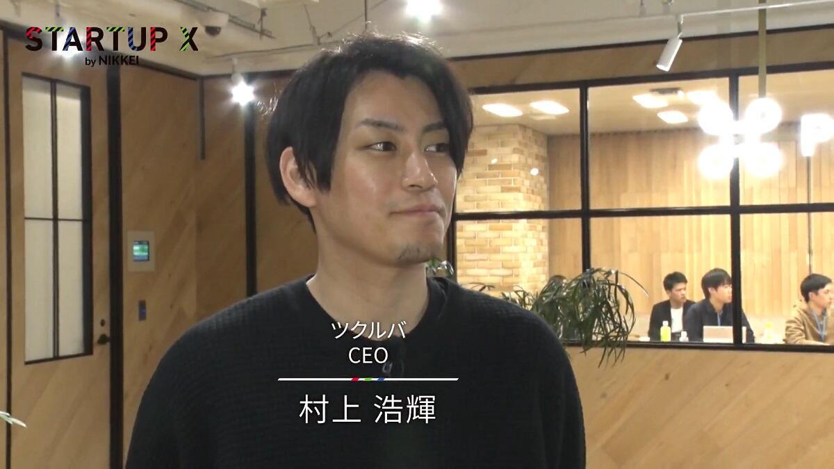 20200207_nikkei_03.jpg