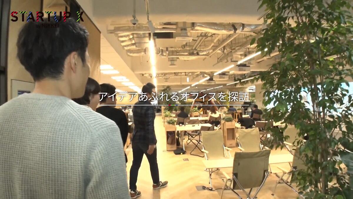20200207_nikkei_05.jpg