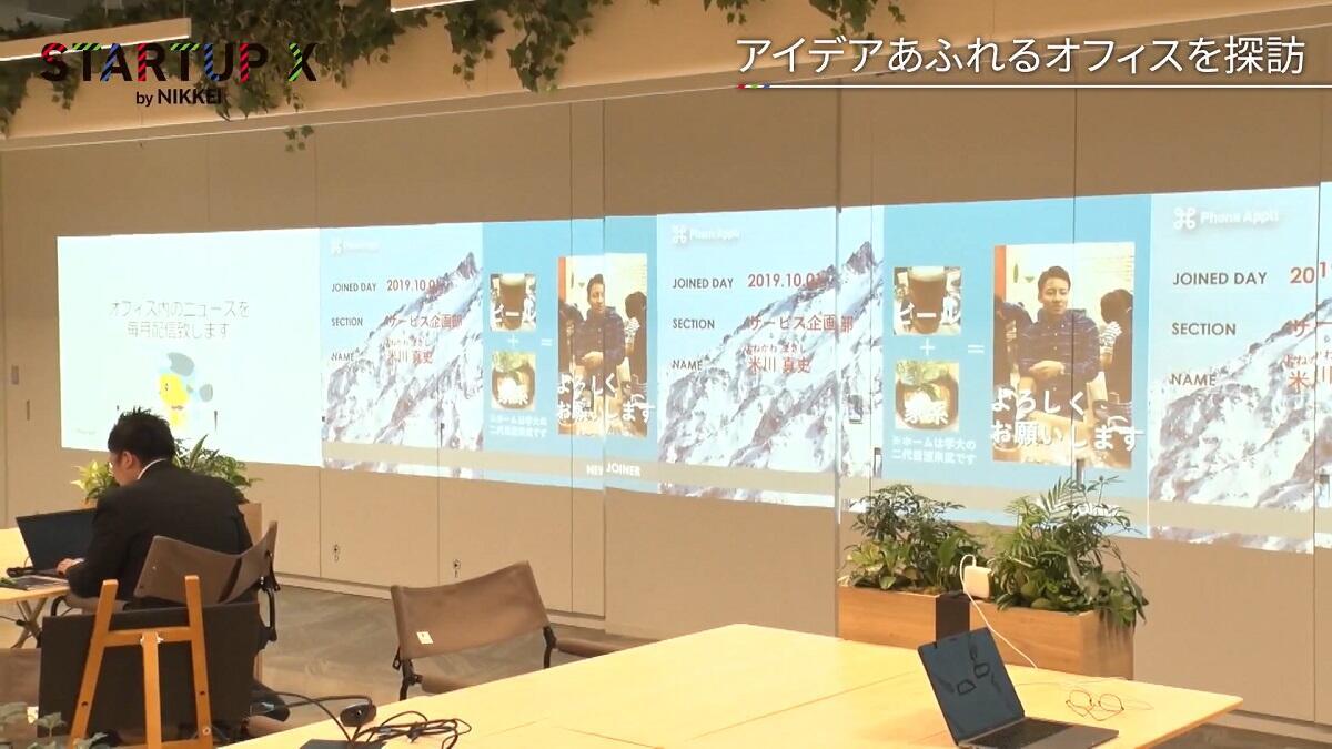 20200207_nikkei_08.jpg