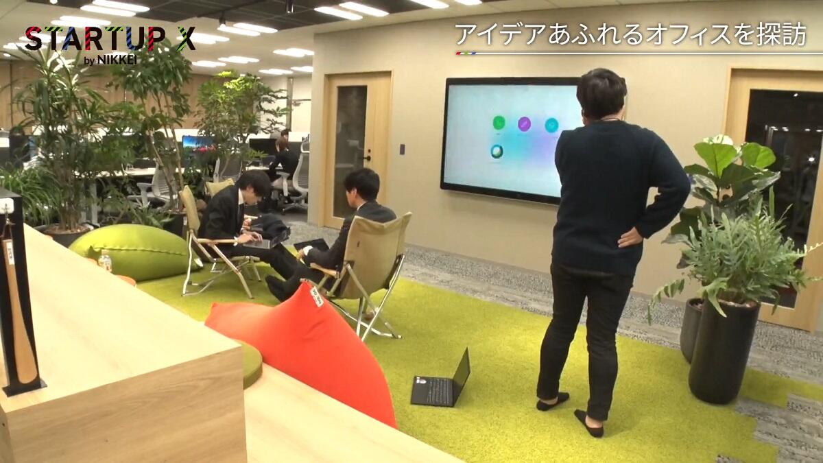 20200207_nikkei_15.jpg