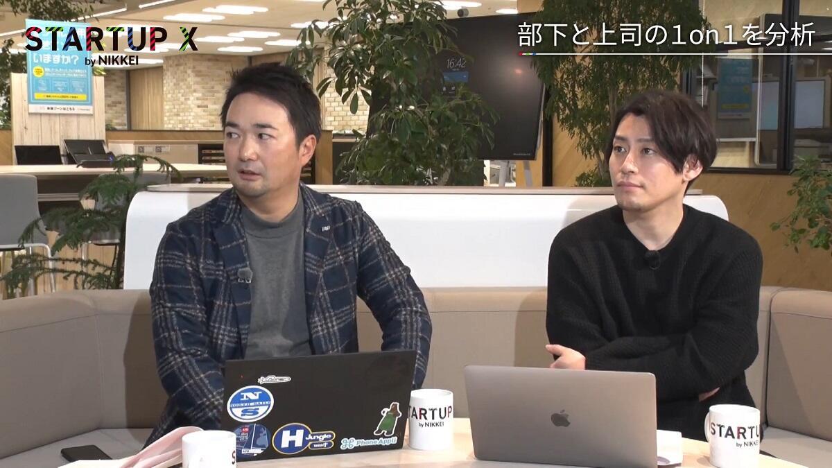 20200214_nikkei_11.jpg