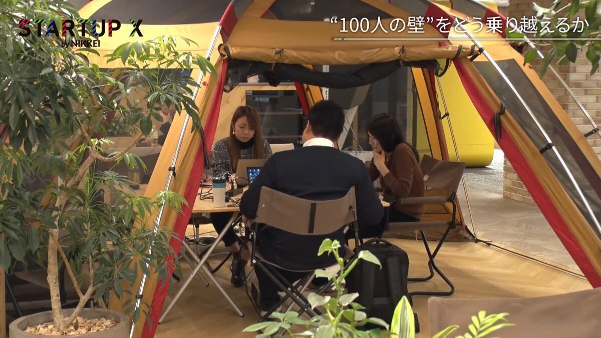 20200214_nikkei_19.jpg