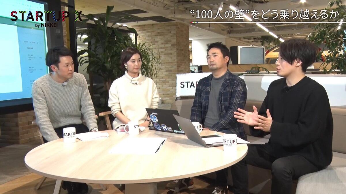 20200214_nikkei_22.jpg