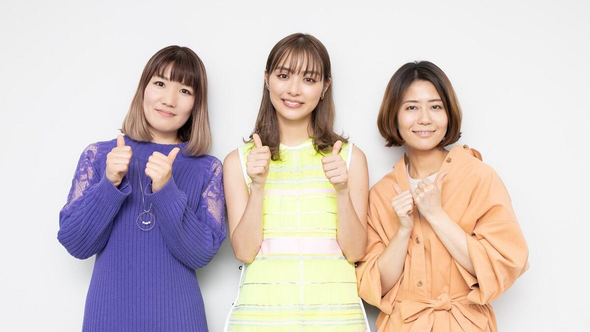 『来世ちゃん』内田理央×いつまちゃん×P赤裸々女子対談!【後編】