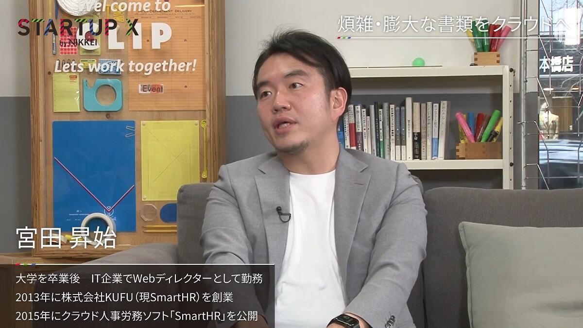 20200221_nikkei_08.jpg