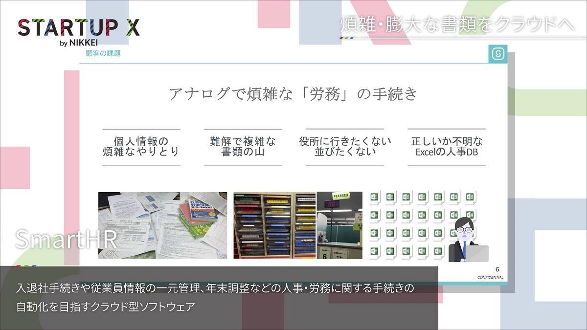 20200221_nikkei_10.jpg