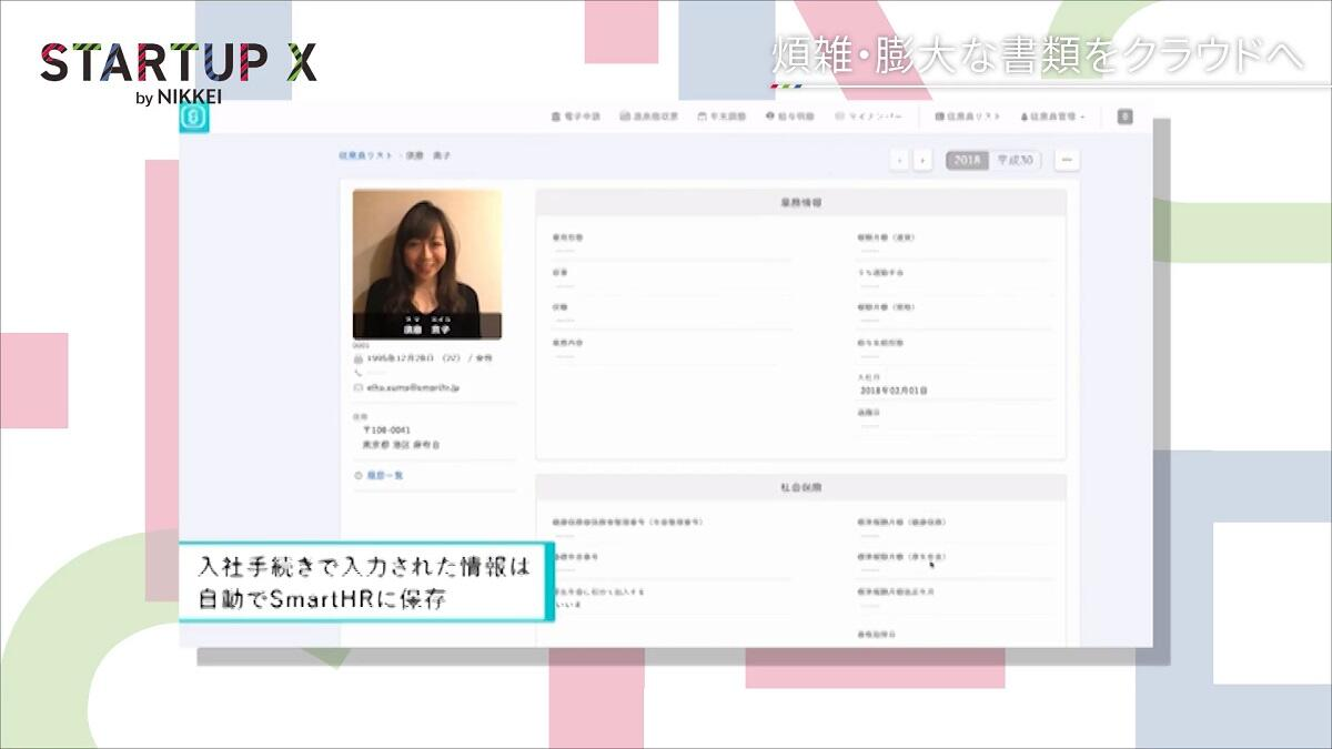 20200221_nikkei_12.jpg