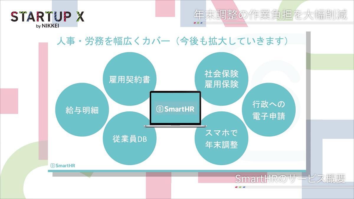 20200221_nikkei_16.jpg