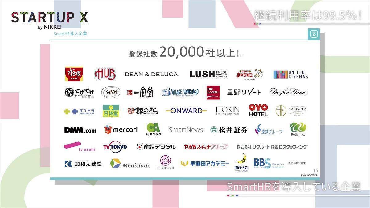 20200221_nikkei_20.jpg