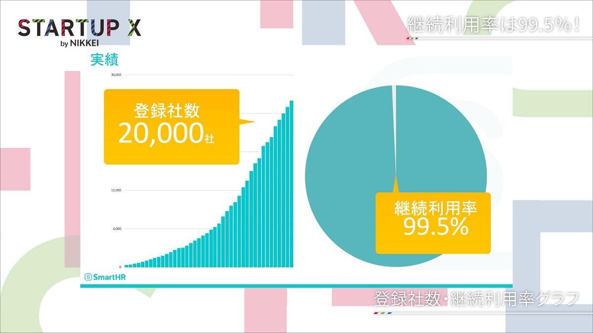 20200221_nikkei_23.jpg