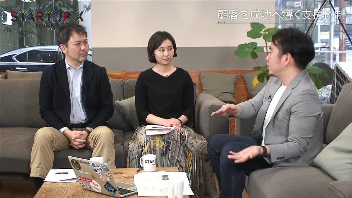 20200221_nikkei_26.jpg