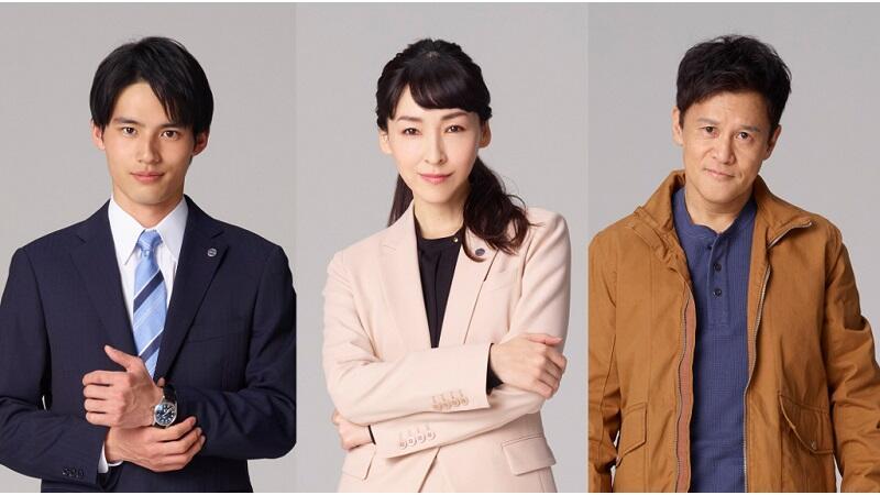綾野剛&星野源W主演『MIU404』岡田健史&麻生久美子&橋本じゅん出演決定
