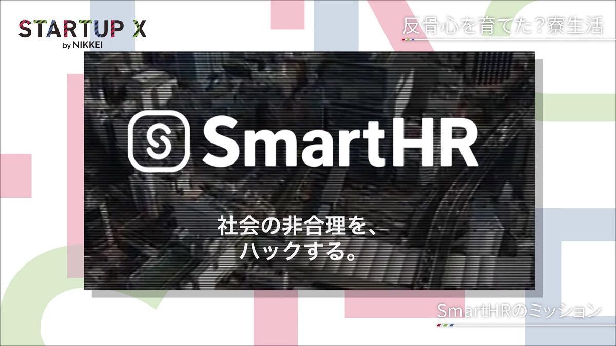 20200228_nikkei_07.jpg
