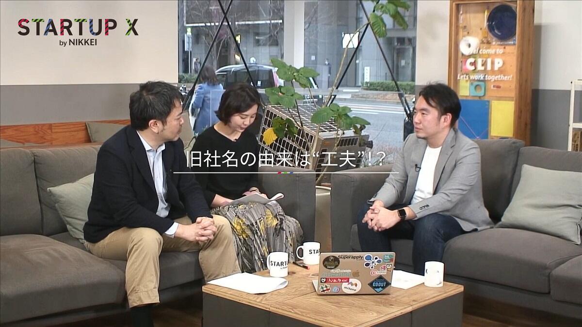 20200228_nikkei_10.jpg