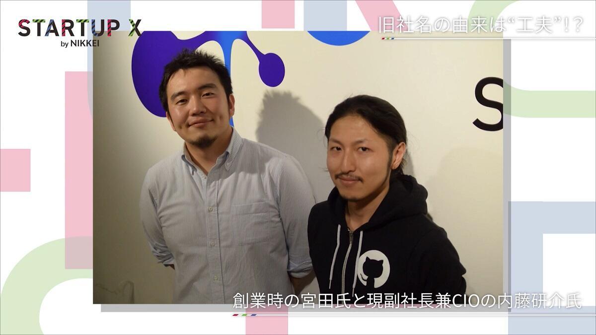 20200228_nikkei_11.jpg