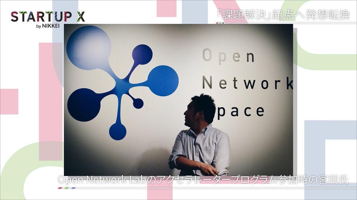 20200228_nikkei_18.jpg