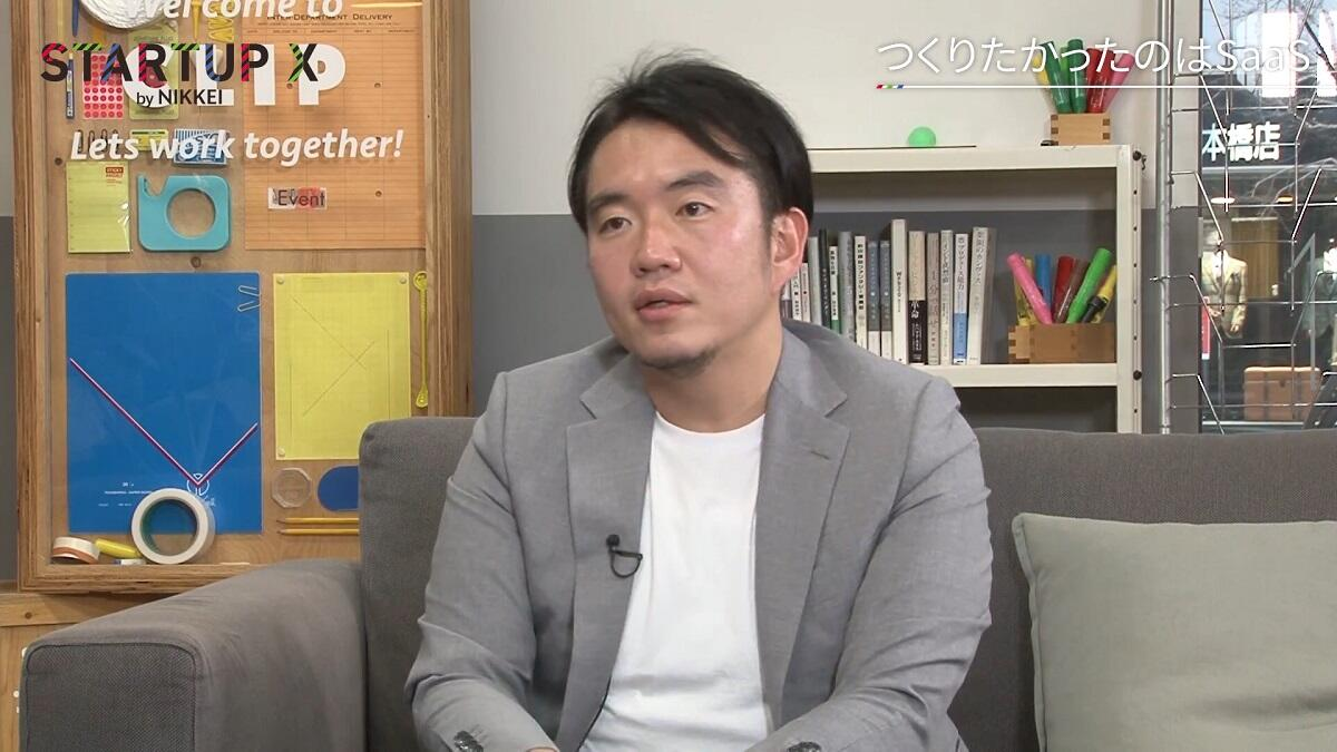 20200228_nikkei_21.jpg