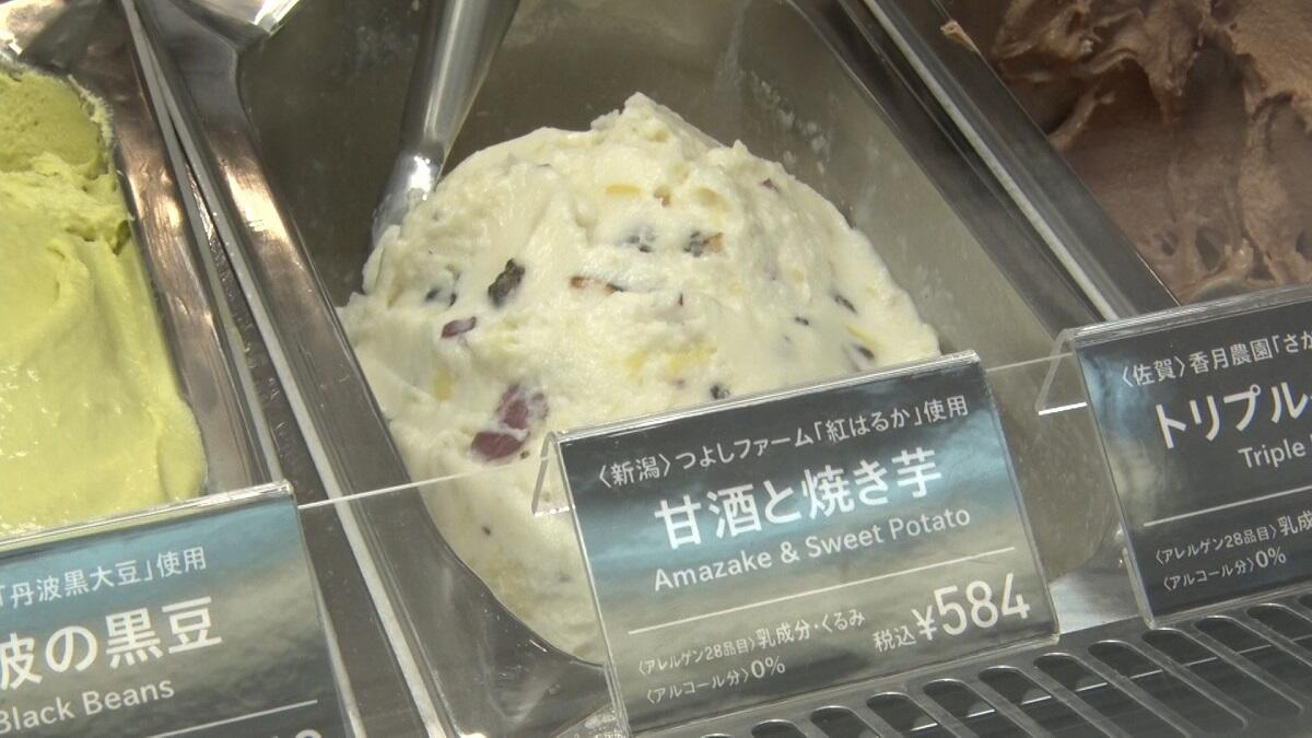 """ガイアの夜明け """"食品ロス削減ジェラート"""""""