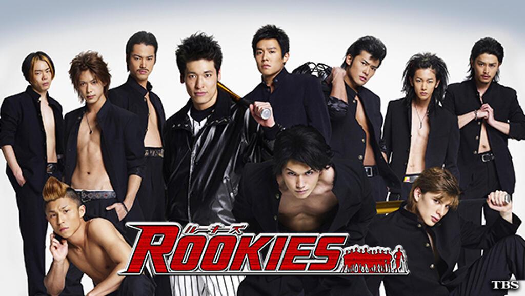 パラビで『ROOKIES』『はじこい』など人気ドラマ22作品を期間限定無料公開
