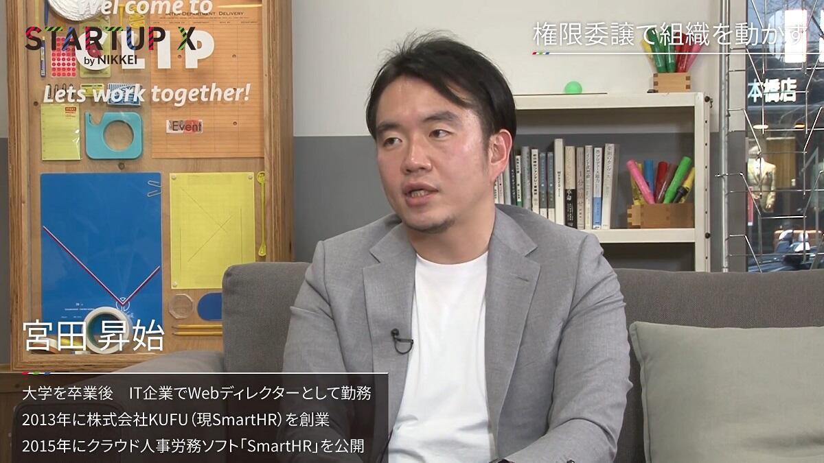 20200306_nikkei_04.jpg