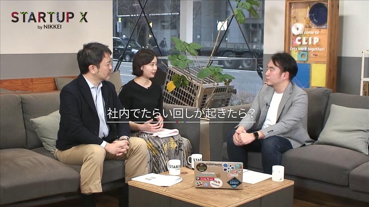 20200306_nikkei_06.jpg