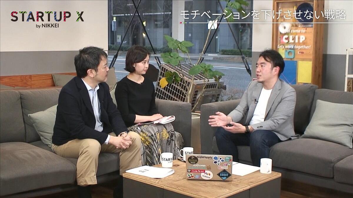 20200306_nikkei_13.jpg