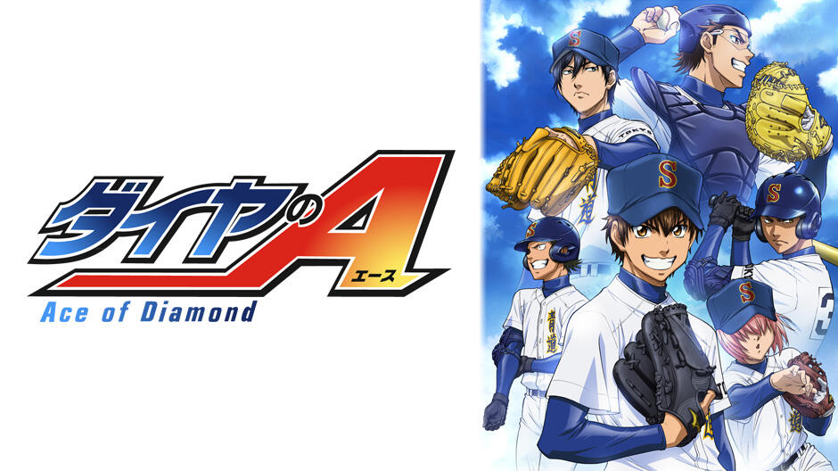 20200311_anime_01.jpg