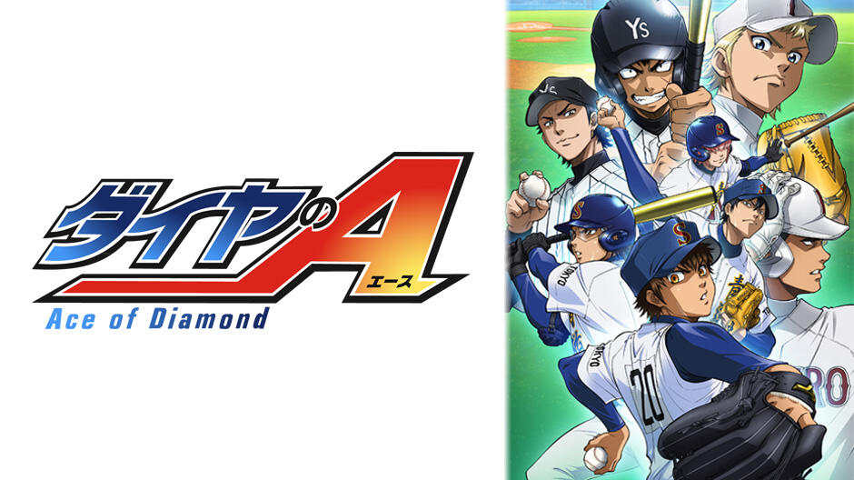 20200311_anime_02.jpg