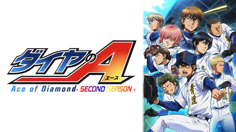 20200311_anime_04.jpg