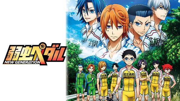 20200311_anime_09.jpg