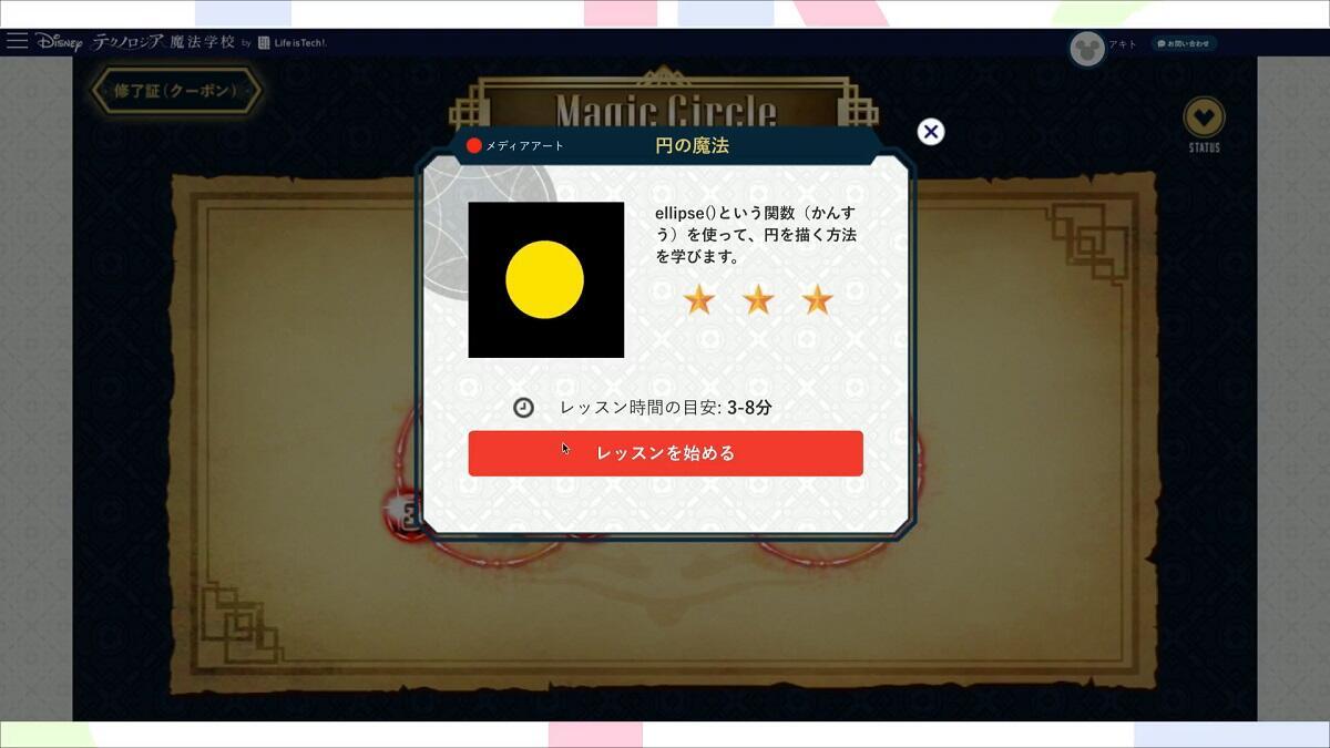 20200313_nikkei_15.jpg