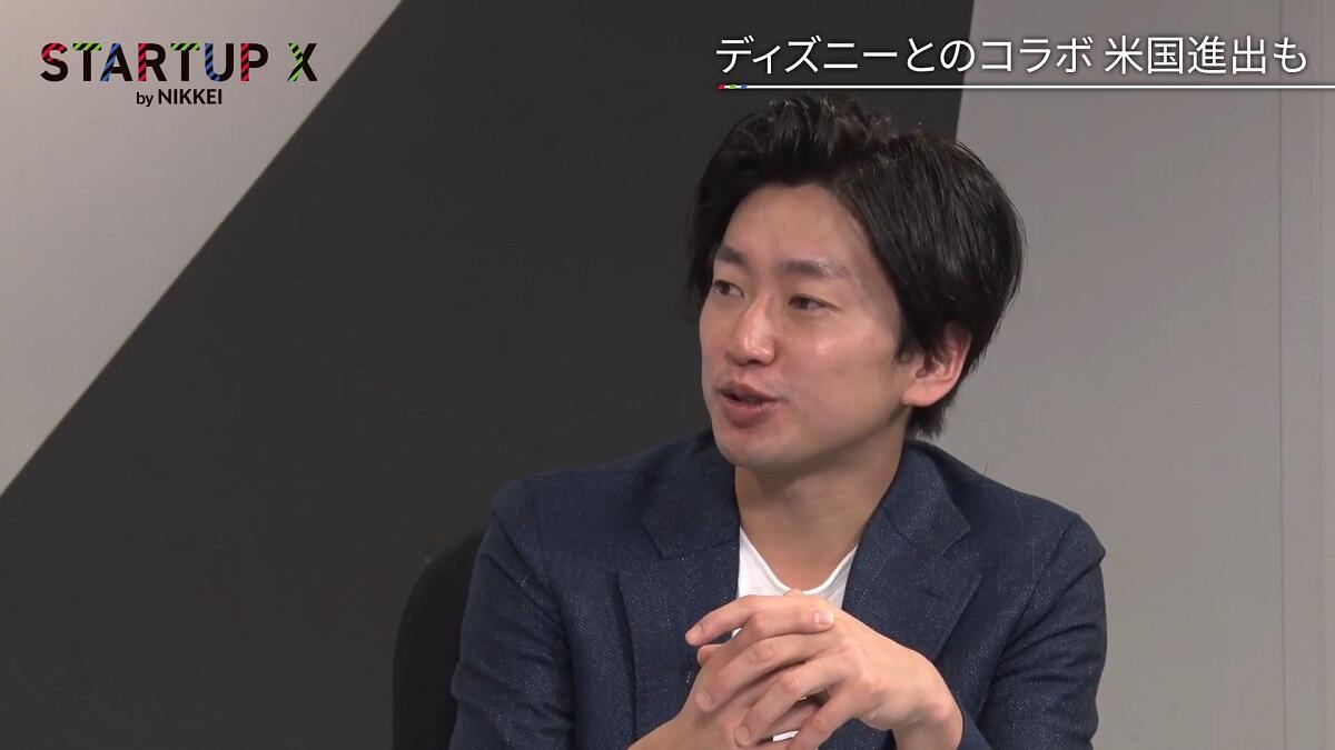 20200313_nikkei_30.jpg