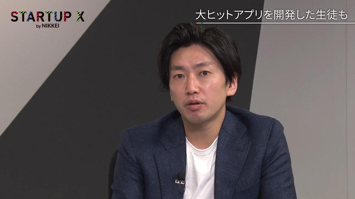 20200313_nikkei_45.jpg