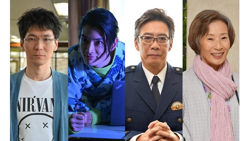 『MIU404』に渡邊圭祐、金井勇太、生瀬勝久ら参戦決定