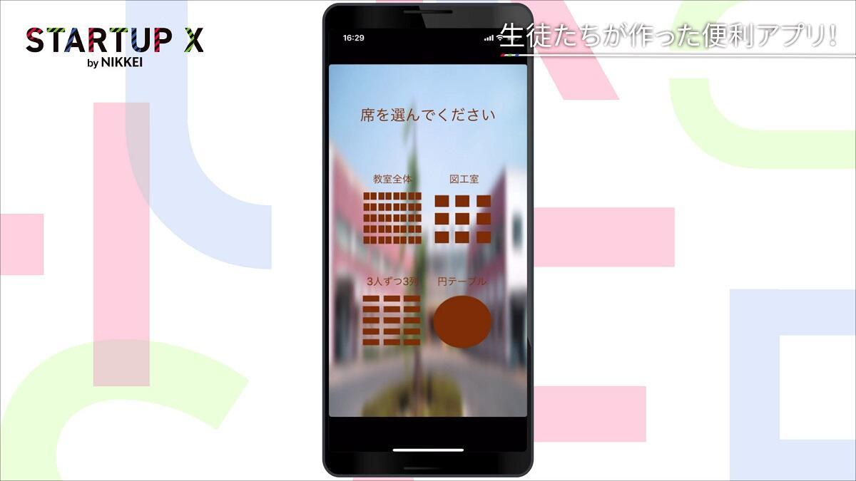 20200320_nikkei_06.jpg