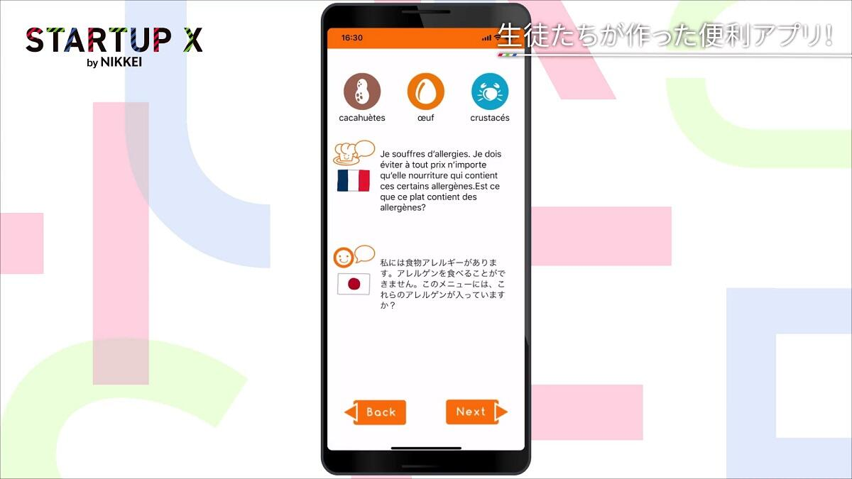 20200320_nikkei_10.jpg