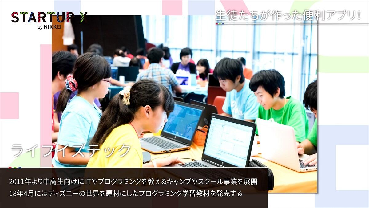 20200320_nikkei_14.jpg