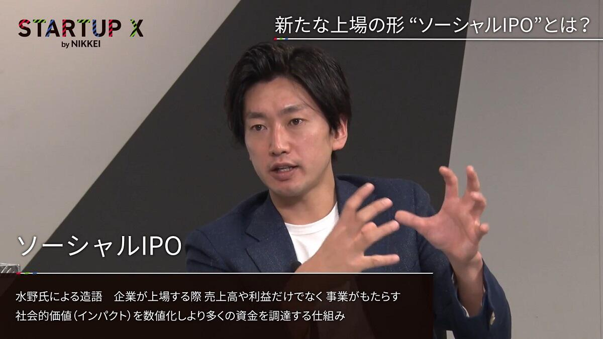 20200320_nikkei_25.jpg