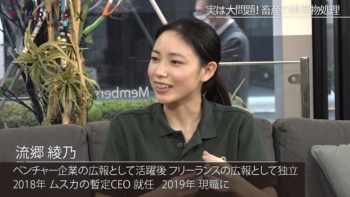 20200327_nikkei2_03.jpg