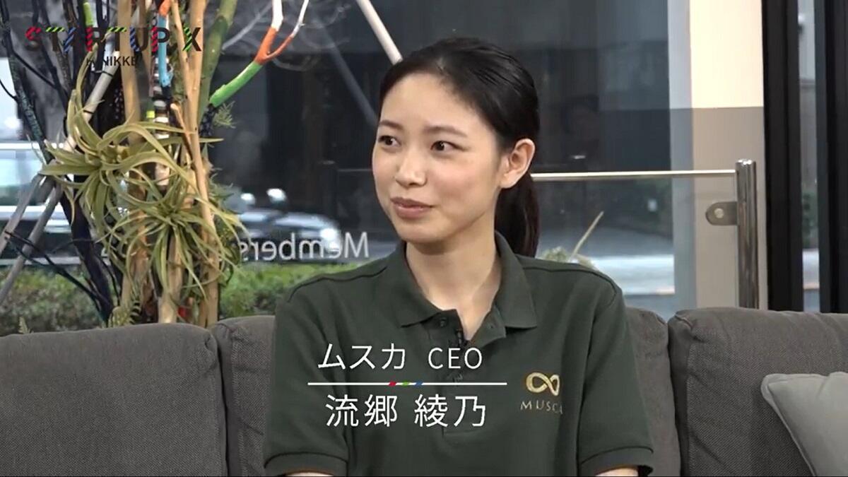 20200327_nikkei_02.jpg
