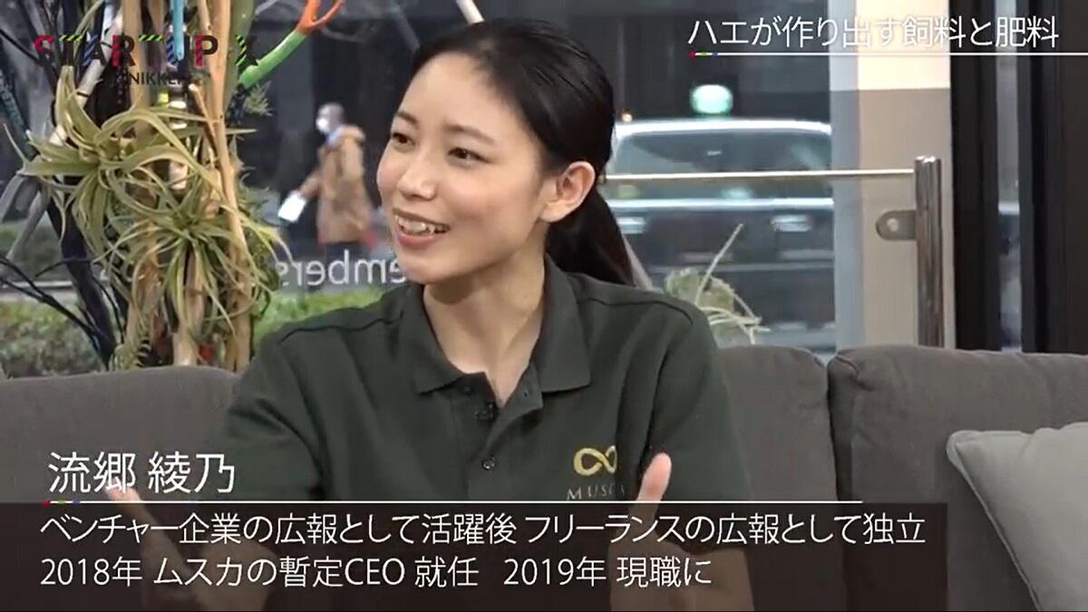 20200327_nikkei_07.jpg