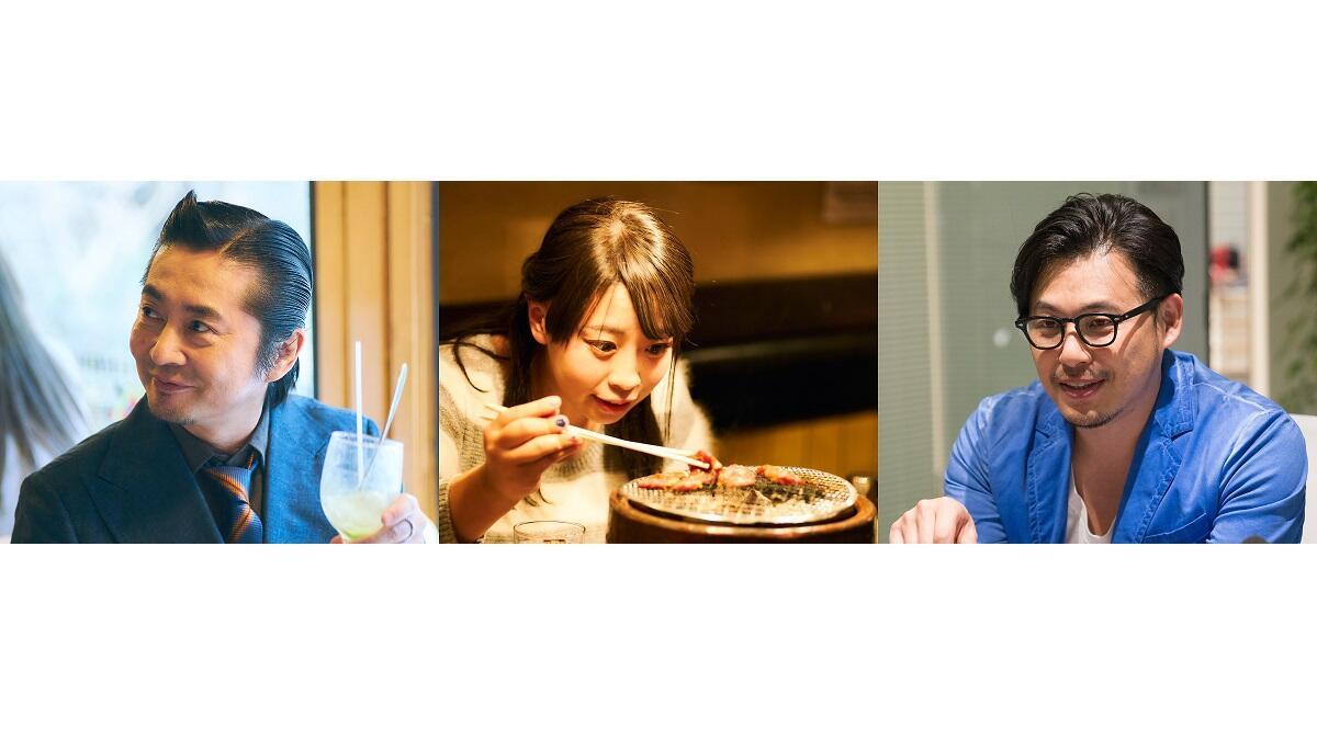 増田貴久主演『レンタルなんもしない人』に増子直純、平子祐希ら出演
