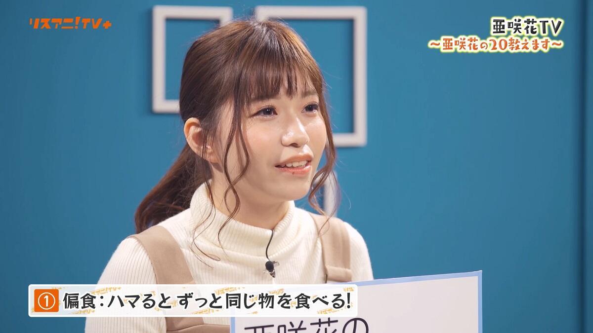 """【ネタバレ】亜咲花は""""鋼のハート""""の持ち主!?一発ギャグで奮闘"""